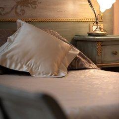 Hotel President комната для гостей фото 2