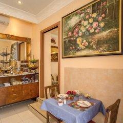 Отель Caravaggio Италия, Рим - 9 отзывов об отеле, цены и фото номеров - забронировать отель Caravaggio онлайн питание фото 3