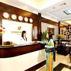 Hanoi Venus Hotel спа фото 2