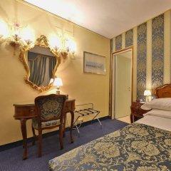 Отель Albergo San Marco комната для гостей