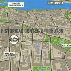 Гостиница Rolling Stones Hostel в Иркутске 3 отзыва об отеле, цены и фото номеров - забронировать гостиницу Rolling Stones Hostel онлайн Иркутск приотельная территория