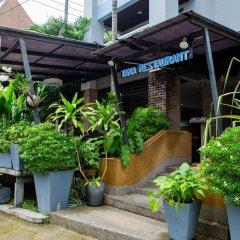 Отель Buri Tara Resort фото 12
