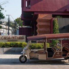 Отель Casa Nithra Bangkok Бангкок городской автобус