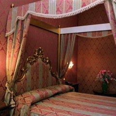 Отель Affittcamere Casa Pisani Canal Венеция детские мероприятия