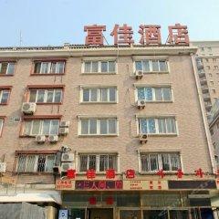Dalian Fujia Hotel вид на фасад фото 2