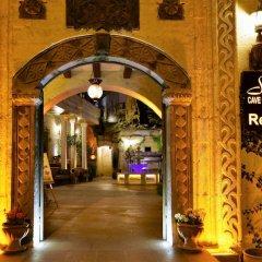 Stone House Cave Hotel Турция, Гёреме - отзывы, цены и фото номеров - забронировать отель Stone House Cave Hotel онлайн фото 9