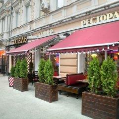 Гостиница Апарт-отель Наумов в Москве - забронировать гостиницу Апарт-отель Наумов, цены и фото номеров Москва фото 5