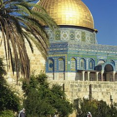 Ritz Hotel Jerusalem Израиль, Иерусалим - 1 отзыв об отеле, цены и фото номеров - забронировать отель Ritz Hotel Jerusalem онлайн фото 3