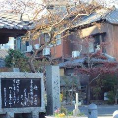 Отель Toji Stay HIROMIYA Беппу фото 3
