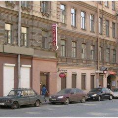 Амос Отель Невский комфорт