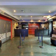 Отель HI New York City США, Нью-Йорк - 2 отзыва об отеле, цены и фото номеров - забронировать отель HI New York City онлайн гостиничный бар