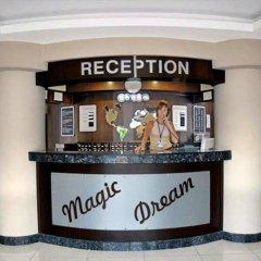 Отель Botanik Magic Dream Resort интерьер отеля
