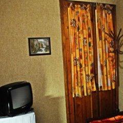 Отель Nataly Guest House фото 14