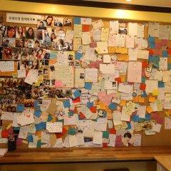 Отель Chocolate Tree Южная Корея, Сеул - отзывы, цены и фото номеров - забронировать отель Chocolate Tree онлайн развлечения