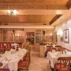 Отель Am Moosfeld Германия, Мюнхен - 3 отзыва об отеле, цены и фото номеров - забронировать отель Am Moosfeld онлайн питание фото 3