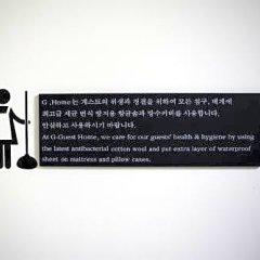 Отель G Guesthome Itaewon - Seoul Южная Корея, Сеул - отзывы, цены и фото номеров - забронировать отель G Guesthome Itaewon - Seoul онлайн фото 5