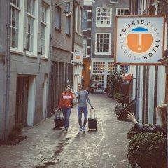 Отель Tourist Inn Budget Hotel - Hostel Нидерланды, Амстердам - 1 отзыв об отеле, цены и фото номеров - забронировать отель Tourist Inn Budget Hotel - Hostel онлайн фото 3