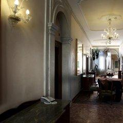 Hotel Ateneo интерьер отеля фото 2