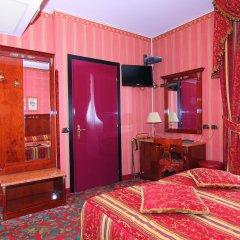 Отель Vittoria Италия, Милан - 2 отзыва об отеле, цены и фото номеров - забронировать отель Vittoria онлайн удобства в номере