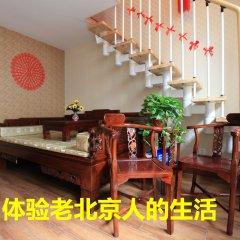 Отель Zhantan Courtyard Hotel Китай, Пекин - отзывы, цены и фото номеров - забронировать отель Zhantan Courtyard Hotel онлайн сауна