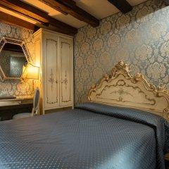 Отель Ca' Rialto House Италия, Венеция - 2 отзыва об отеле, цены и фото номеров - забронировать отель Ca' Rialto House онлайн фото 9