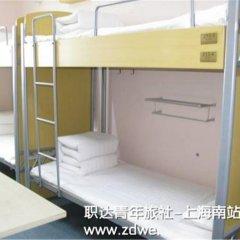 Отель Shanghai Zhi Da Youth Hostel South Station Китай, Шанхай - отзывы, цены и фото номеров - забронировать отель Shanghai Zhi Da Youth Hostel South Station онлайн детские мероприятия
