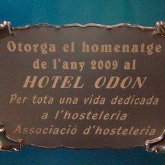 Hotel Odon фото 3