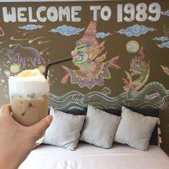 1989 Ratchada Bangkok - Hostel Бангкок детские мероприятия