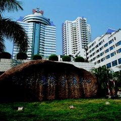 Отель Ming Wah International Convention Centre Шэньчжэнь фото 4