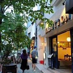 Hostel & Coffee Shop Zabutton Токио фото 8