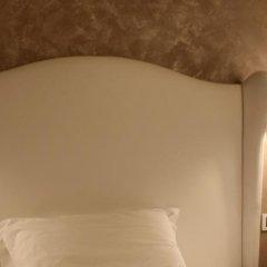 Отель Locanda Viridarium Италия, Региональный парк Colli Euganei - отзывы, цены и фото номеров - забронировать отель Locanda Viridarium онлайн удобства в номере