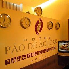 Отель Pão de Açúcar – Vintage Bumper Car Hotel Португалия, Порту - 1 отзыв об отеле, цены и фото номеров - забронировать отель Pão de Açúcar – Vintage Bumper Car Hotel онлайн питание