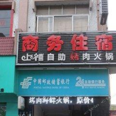 Отель Shangxi Business Hostel Китай, Чжуншань - отзывы, цены и фото номеров - забронировать отель Shangxi Business Hostel онлайн вид на фасад фото 2