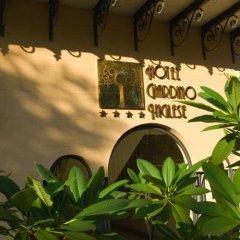 Отель Giardino Inglese Италия, Палермо - отзывы, цены и фото номеров - забронировать отель Giardino Inglese онлайн
