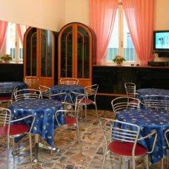Отель Parigi Италия, Римини - отзывы, цены и фото номеров - забронировать отель Parigi онлайн детские мероприятия фото 2