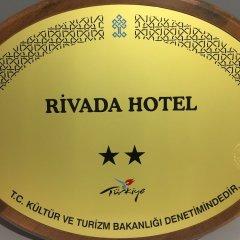 Rivada Hotel Турция, Дербент - отзывы, цены и фото номеров - забронировать отель Rivada Hotel онлайн городской автобус