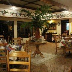 Отель Boutique Hotel La Cordillera Гондурас, Сан-Педро-Сула - отзывы, цены и фото номеров - забронировать отель Boutique Hotel La Cordillera онлайн питание