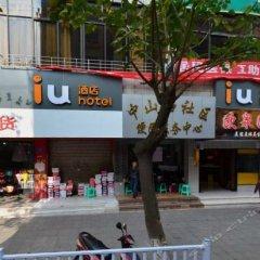 IU Hotel (Chongqing Yongchuan Dananmen)