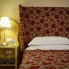 Hotel LaMorosa комната для гостей фото 5