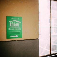 Отель Book Room Львов интерьер отеля