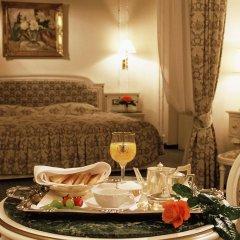 TOP Hotel Ambassador-Zlata Husa в номере фото 2