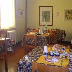 Отель Albergo Cristallo Италия, Леньяно - отзывы, цены и фото номеров - забронировать отель Albergo Cristallo онлайн питание