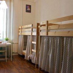 Гостиница Хостел Bla Bla в Краснодаре - забронировать гостиницу Хостел Bla Bla, цены и фото номеров Краснодар детские мероприятия фото 2