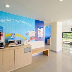 Отель Hop Inn Krabi Таиланд, Краби - отзывы, цены и фото номеров - забронировать отель Hop Inn Krabi онлайн питание
