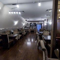 Бутик-отель Пассаж питание фото 3