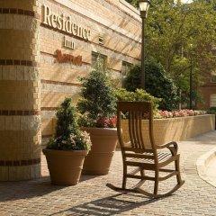 Отель Residence Inn Arlington Rosslyn питание фото 3