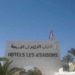 Отель Baya Beach Aqua Park Resort & Thalasso Тунис, Мидун - отзывы, цены и фото номеров - забронировать отель Baya Beach Aqua Park Resort & Thalasso онлайн приотельная территория фото 2