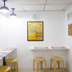 My Home 22-female Hostel Бангкок детские мероприятия