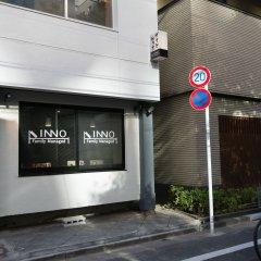 Отель Inno Family Managed Hostel Roppongi Япония, Токио - отзывы, цены и фото номеров - забронировать отель Inno Family Managed Hostel Roppongi онлайн банкомат