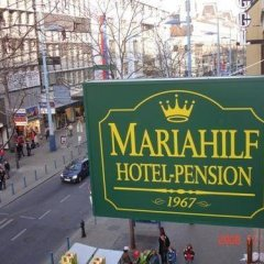 Pension Hotel Mariahilf спортивное сооружение